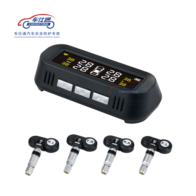 Car TPMS tire pressure monitoring system Solar power TPMS support English voice Internal External tire pressure sensor