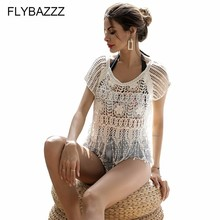Womens Lace Crochet See-through Transparent Cover-up Summer Loose Beachwear Cover Up Kaftan Shirt Tops Holiday Seaside Clothes