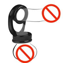 купить Soft Male Dildo Scrotal Bound Penis Rings Scrotum Binding Chastity Device Lock Sperm Cock   Ring Sex Toy For Men Delay Ejaculati по цене 325.66 рублей