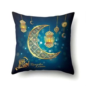 Image 5 - Ramadan Decoration Eid Mubarak Moon Mosque Polyester Cushion Cover Decorative Cushions Pillow for sofa Living Room Cushion 40832