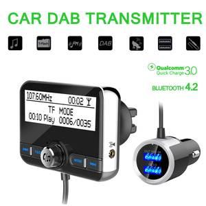 Multi-function Car DAB Radio Receiver Tu