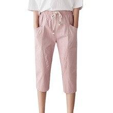 New 2019 Fashion Womens Solid Color Harem Pants Capris Casual Elastic Waist Summer Cotton Linen