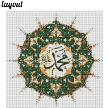 Huacan Diamond Painting Religion DIY Diamond Embroidery Mosaic Muslim Rhinestone Full Square Drill Home