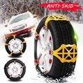Зимние универсальные автомобильные шины  противоскользящие цепи для снега  автомобильные шины для колеса грузовика  дорожные цепи для безо...
