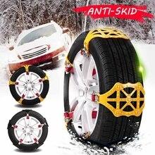 Winter Universal Car Tire Anti Skip Snow Chain Cars Trucks W
