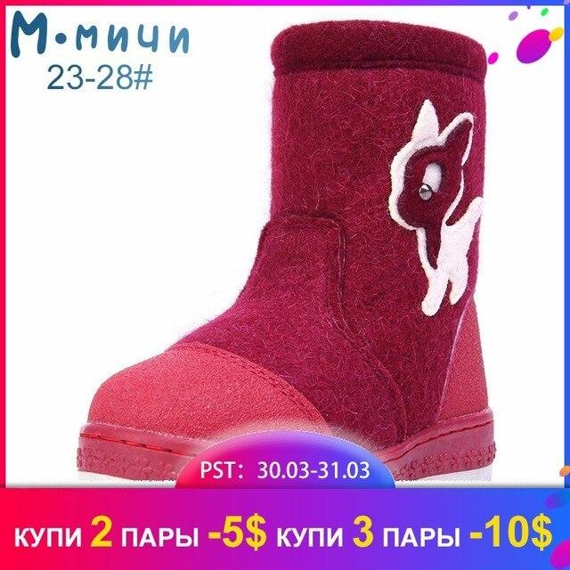 05fa8c1b517 MMNUN Baby Laarzen Voor Meisjes Vilt Laarzen Baby Kinderen Schoenen Voor  Meisjes Schoenen Kinderen Laarzen Winter