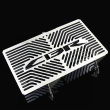 Серебряная защитная решетка радиатора для мотоцикла, аксессуары для HONDA CBR 250 R /250R CBR300R CBR250R 2010-2013