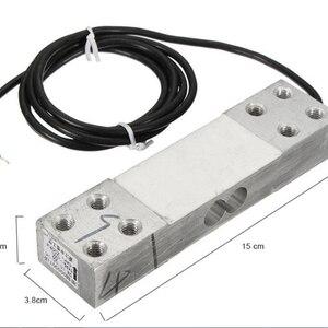 Image 3 - 200KG משקל חיישן אלקטרוני בקנה מידה משקל נייד במשקל חיישן שלוחה מקביל עומס כלי
