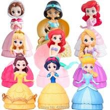 lol Princess Dolls bebek PVC Action Figures serie 3 ball Belle poupee Baby Kids Educational toys for Girls Children gift