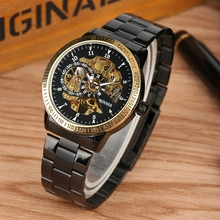 T-WINNER Luxury Golden Skeleton Automatic Mechanical Watch Men Full Stainless Steel Band Top Brand Man Clock Male Wristwatches