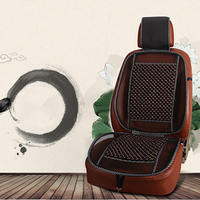 Universal Massage Wood Beads Car Seat Cover Cooling Cushion Mesh Mat Season Wooden Beads Cool Pad Car Seat Cushion