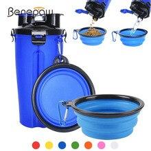 Benepaw Portable Multifunctional Dog Food Water Bottle 2