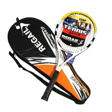 1 Pc Tennis Racket Carbon Fiber Aluminium Tennis Racket Racquets Sports Equipment with Bag Tennis Grip For Training Beginners(China)