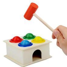 Деревянный молоток мяч ящик с молотком Дети Забавный играющий хомяк игра игрушка Обучающие Игрушки для раннего развития для детей