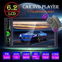 DC12V 6.2'' 2 DIN Car DVD CD Player Autoradio Stereo 1080P Touch Screen Auto Radio MP5 Player Bluetooth TF USB FM Player Camera