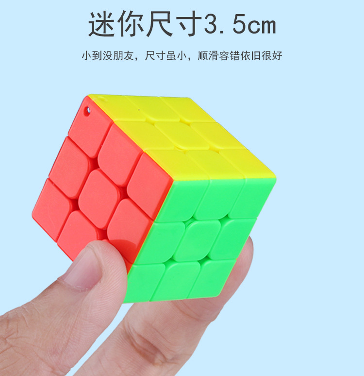 Toys & Hobbies Adroit Yuxin Yu Kylin Mini 3x3 Keychain V2 3.5cm Stickerless Cubo Magico Twist Puzzle Educational Toy Gift Idea Drop Shipping Puzzles & Games