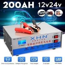 12 V 24 V Caricabatteria Per Auto Intelligente Riparazione Impulso Caricatore Tensione di Display A LED di Identificazione Automatica 200AH