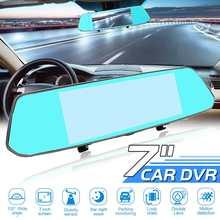 7 дюймов Full HD 1080 P сенсорный экран dvr двойной объектив видео регистраторы Авто регистратор приборная панель камера синий зеркало заднего вида камера