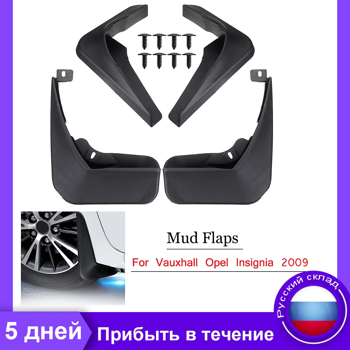 4Pcs Car Front Rear Mudguards Fender Flares Splash Guards Mud Flaps Mudflaps for Vauxhall Opel Insignia 2009 2016-in Mudguards from Automobiles & Motorcycles