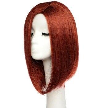 BESTUNG Short Auburn Red Bob peruki proste włosy syntetyczne peruki dla kobiet długość ramion pełna peruka naturalny wygląd z czapka z peruką