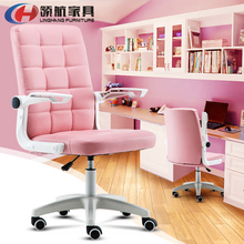 EU Computer Household Modern Concise Swivel Meeting Can Lift Main Sowing Student Dormitory To Work In Office Chair RU