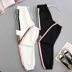 Image 4 - White Striped Sweatpants Summer Streetwear Harem Pant Female Harajuku Hip Hop Sports High Waist Pants Loose Trousers Joggers