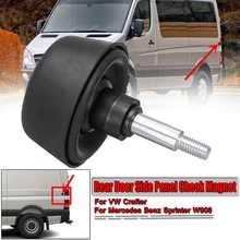 1 шт. Автомобильная задняя дверь боковая панель проверочный магнит для Mercedes для Benz Sprinter W906 Для VW Crafter A9067400216 Автомобильный Дверной стопорный фиксатор