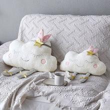 Новое поступление, креативная плюшевая подушка в форме облака, подушка для кровати, игрушки для дома, дивана, автомобиля, Декор,, Прямая поставка, Pudcoco
