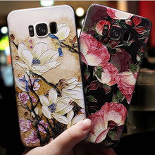 LISHE Soft Phone Case For Sumsung Note9 Note8 S9 S8 S7 Egde Floral And Cartoon Pattrn Emboss Relief Phone Cover Vintage Shell