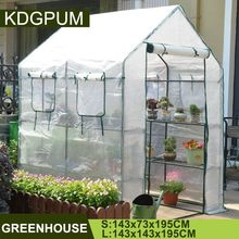 Portable Plastic PVC PE Greenhouse Cover Garden Greenhouse Plant Vegetable Grow Tent Heat Preservation Rain-proof Green House(China)