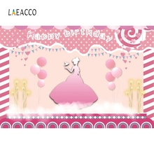 Laeacco Dance Baby Girl Balloon Party Screen Backdrop Photography Backgrounds Customized Photographic For Photo Studio