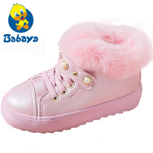 Girls Boots Waterproof Winter child girls snow boots shoes warm plush soft bottom baby leather winter  boot