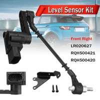 Front Air Suspension Ride Height Level Sensor LR020627 For Range Rover L322 RQH500421 RQH500420 RQH500431 RQH500430