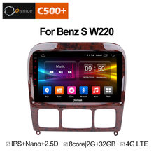 Ownice Мультимедиа Android 8,1 блок для Mercedes Benz/S280/S320/S350/S400/S500/W220/W215/C S Class автомобиля 2 din dvd-радио gps плеер