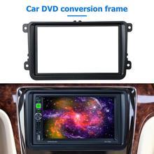 Автомобильный 2Din рамка 7 дюймов DVD MP5 плеер панель Рамка Авто Стерео Радио Панель Набор для внутренней отделки салона для Passat Touran Tiguan 2009