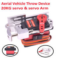 Servo Parabolic Switch Device Aerial Vehicle Throw Device Tarot Dispenser With 20kg Servo & Arm 25T For Remote Controller Car RC