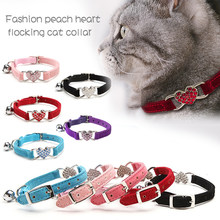 Small Dog Collar Pet Supplies Safety 5 Colors Pet Product Soft 1PC Cat Collar Hot Sale Adjustable Heart Velvet Elastic With Bell(China)