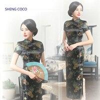 43c37fd947dc SHENG COCO Navy Blue Chinese Reception Dress Cheongsam Vestidos Long  Dresses Stain Split Qipao Shanghai Costume