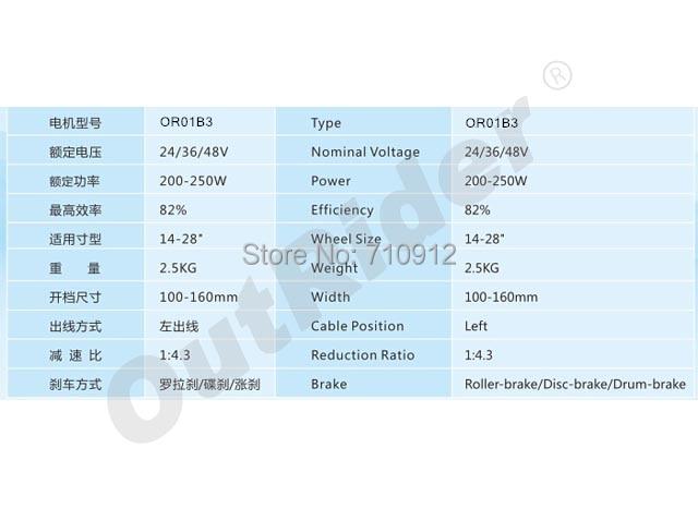 China best 24V 200-250W Front Roller-brake Brushless Gear Hall/No Hall Motor For E-bike 300rpm OR01B3 or01b5 24v 300rpm rear motor dc hall no hall brushless 128 disc brake 7 speed mini ce electric bike e scooter pedelec kit