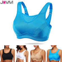 c8aeafd79ff Jovivi Latest Design 1 pc Women s High Impact Wirefree Workout Non Padded  Sports Bra Black