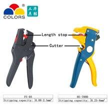 Цветовая идентификация, емкость для зачистки 0,08-6 кв. Мм, многофункциональные плоскогубцы для зачистки, ножницы для зачистки не повреждают с...