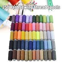 Полиэфирная швейная катушка с нитью, набор ручных шнуров для швейных нитей DIY, набор инструментов для швейных нитей, 60 цветов, 250 ярдов