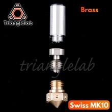 Супер высокое качество микро Швейцарский MK10 все металлические Hotend комплект MK10 сопло M7 3D принтер набор резное сопло три вида материала