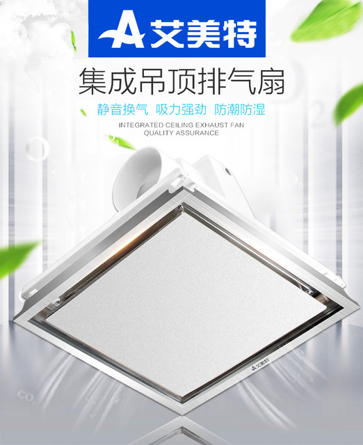 Kitchen Ventilator Wallpaper For Kitchens Airmate 2018 Integrated Ceiling Bathroom Mute Exhaust Fan