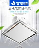 Airmate 2018 Integrated Ceiling Bathroom Kitchen Ventilator Mute Exhaust Fan