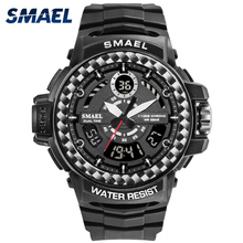 Sport Watch Waterproof SMAEL Digital Wristwatches Military Army Alarm Clock Back Light Bracelet 8014 Mens Watches Swimming