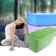 EVA Yoga Block Sports Exercise Gym Foam Workout Stretching Aid Body Shaping Health Training Tool For Family Fitness