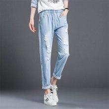 Женские джинсы с высокой эластичной талией классические синие