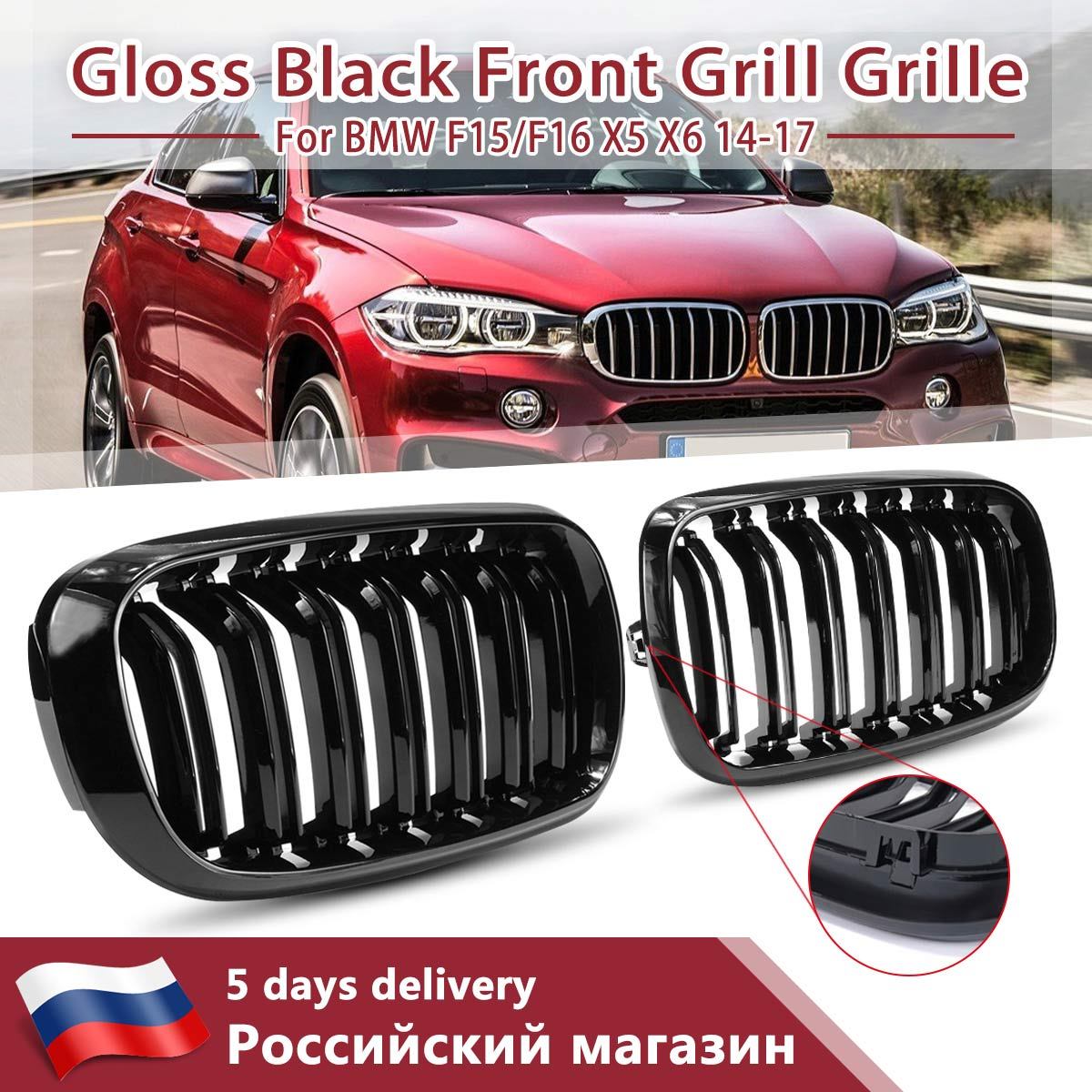 2Pcs Gloss/ Black Car 2 Slat Line Kidney Grille for BMW F15 F16 X5 X6 2014 2015 2016 2017 Car Styling Front Bumper Racing Grille|Racing Grills| |  - title=