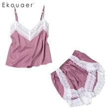 1a3dbe53c3 Ekouaer mujeres Sexy pijamas de verano conjunto ropa de dormir ajustable de  la correa de espagueti